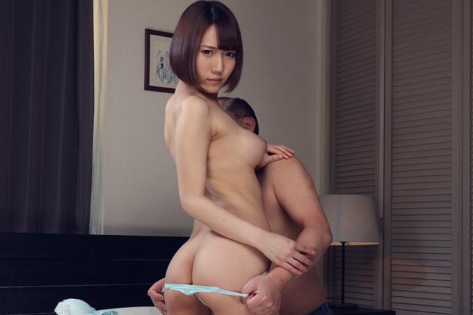 菊川みつ葉 親父とヤってた自慢の婚約者