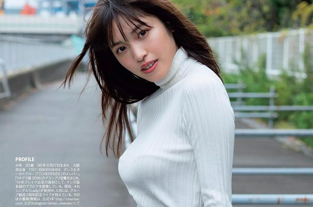 MIYU 画像 4