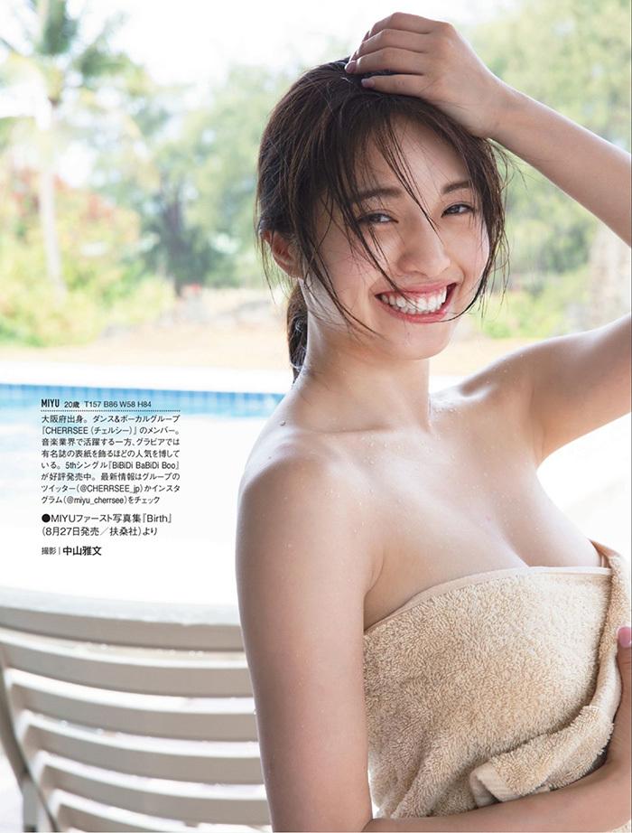 MIYU 画像 6