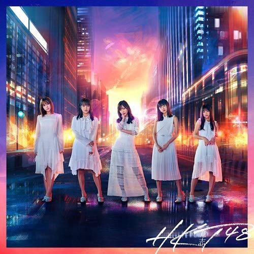 HKT48/意志