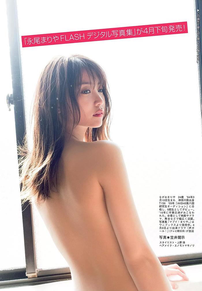 永尾まりや 画像 7