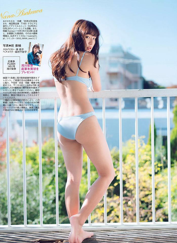 浅川梨奈 画像 6
