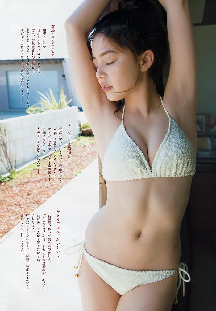 加藤ナナ 画像 2