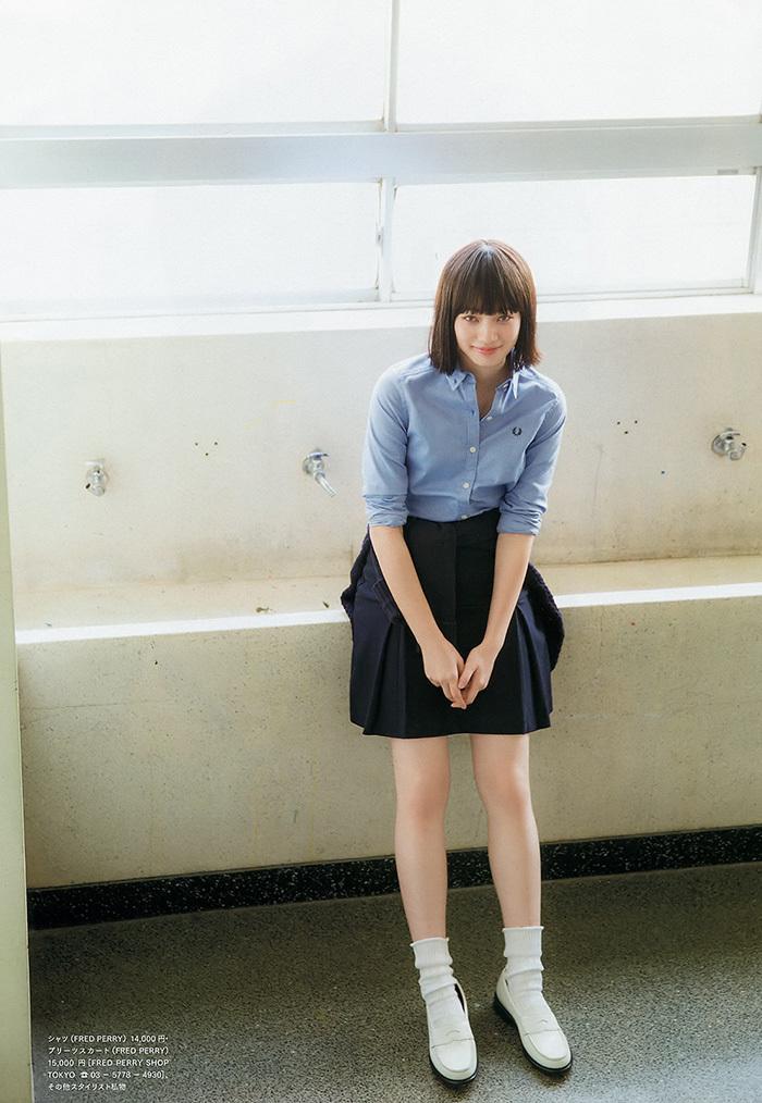 小松菜奈 画像 2