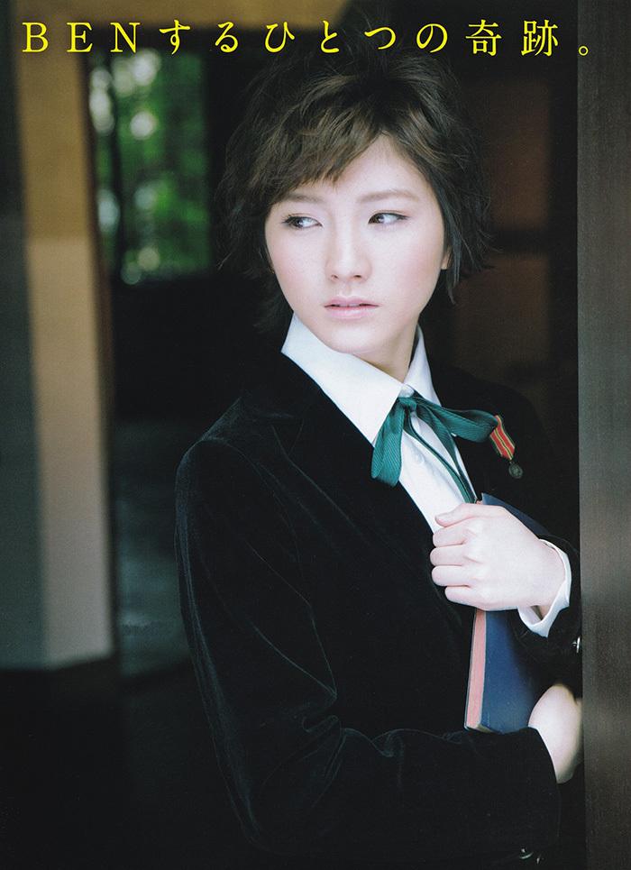 岡田奈々 画像 35