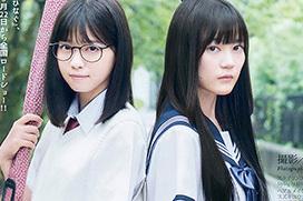 西野七瀬×生田絵梨花 対決&仲良しグラビア。