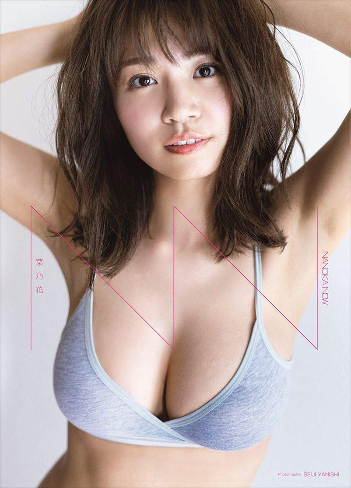 NN 菜乃花写真集