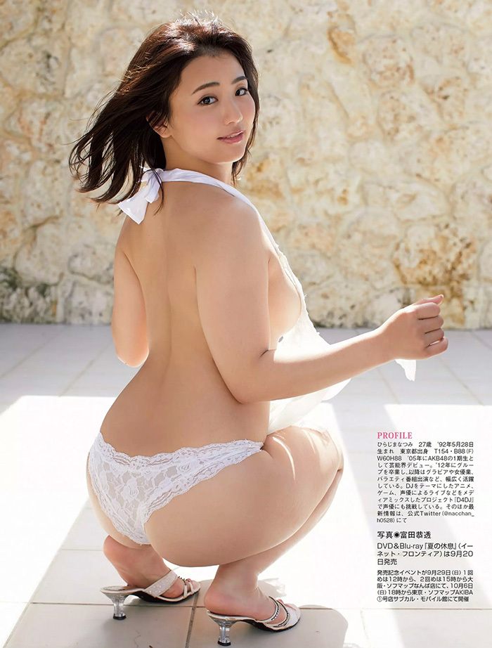 平嶋夏海 画像 8