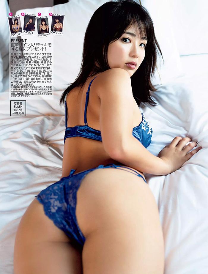 平嶋夏海 画像 6