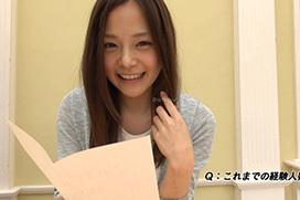 吉高寧々S1デビュー作「新人NO.1STYLE」キャプ画像まとめ