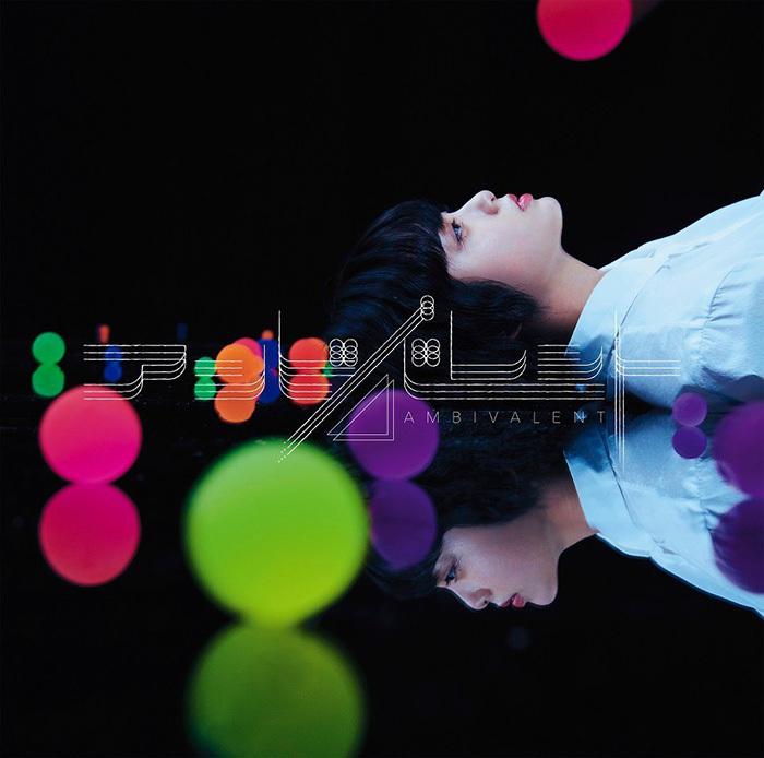 欅坂46/アンビバレント
