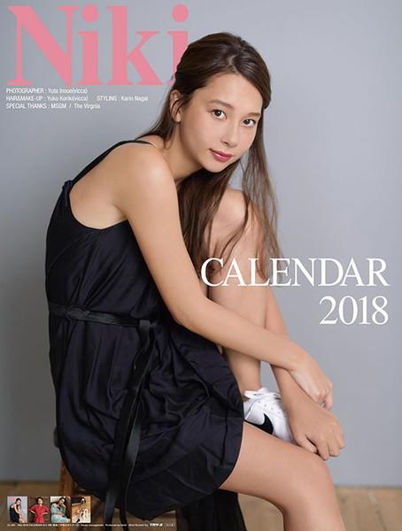 Niki 2018年カレンダー