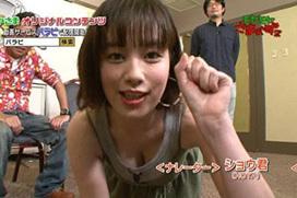 【画像】筧美和子さん、四つん這いで垂れたどスケベおっぱい披露wwwwwwwwwwwwww