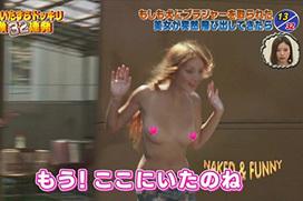 【GIFあり】フジテレビでおっぱい丸出しの美女が映るwww2ch「日テレに対抗www」「くっそエロいwww」