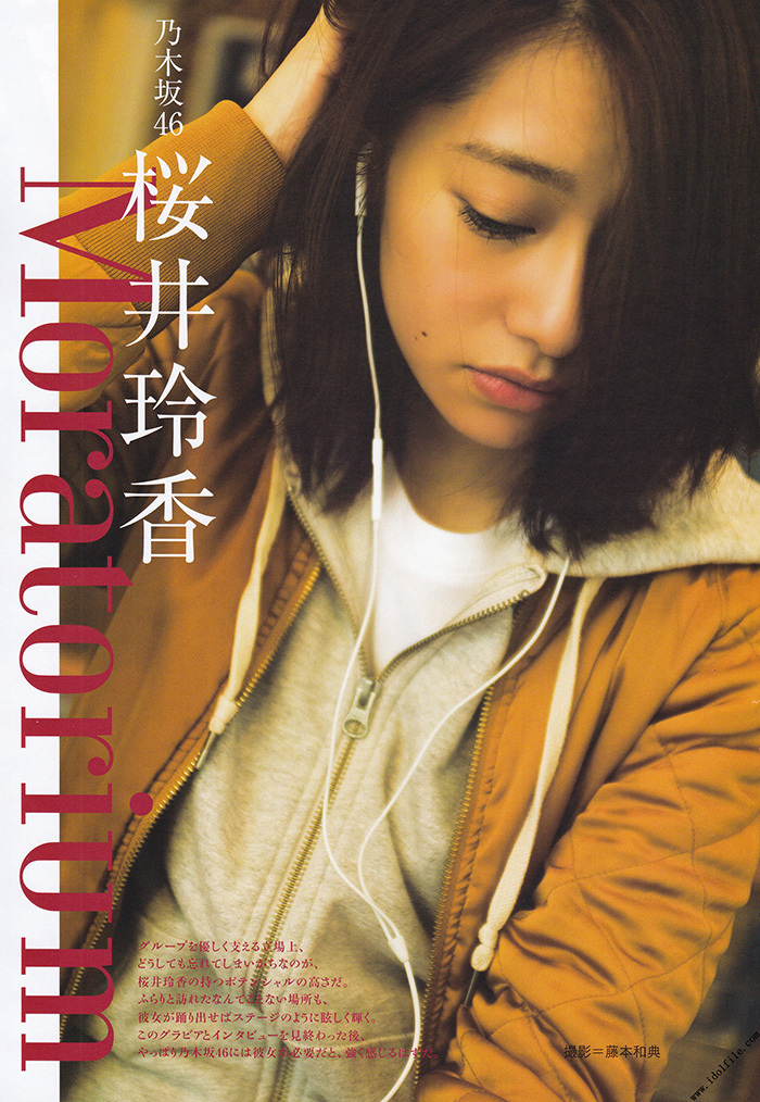 桜井玲香 画像 1