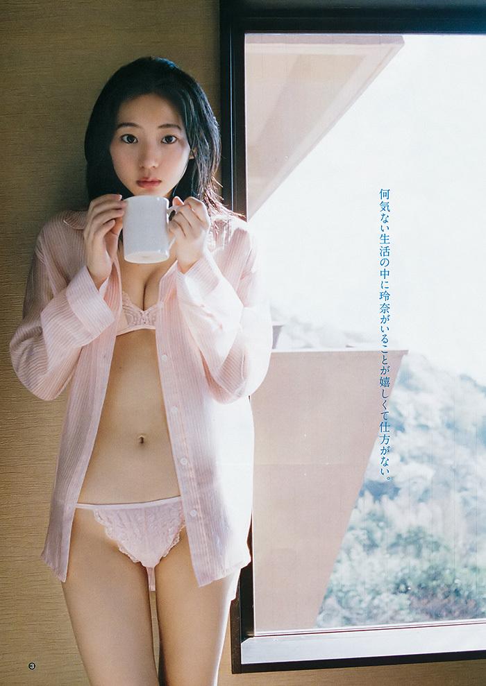 武田玲奈 画像 10