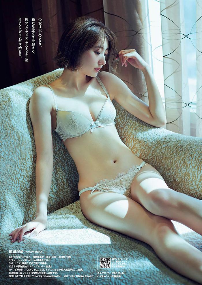 武田玲奈 画像 13