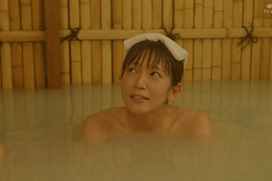 吉岡里帆さん、観念して脱ぐ…最新の全裸入浴でオカズ提供…(※画像あり)