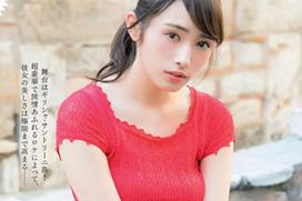 【欅坂46】渡辺梨加(22)が初めての胸露出!