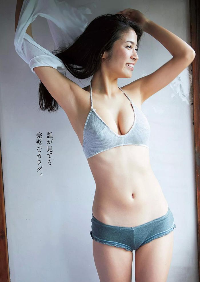 澤北るな 画像