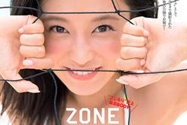 小島瑠璃子(23) こじるり史上最高の美乳&美尻。