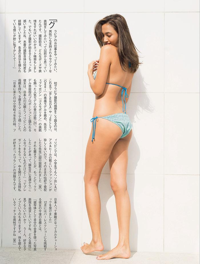 香川沙耶 画像 3
