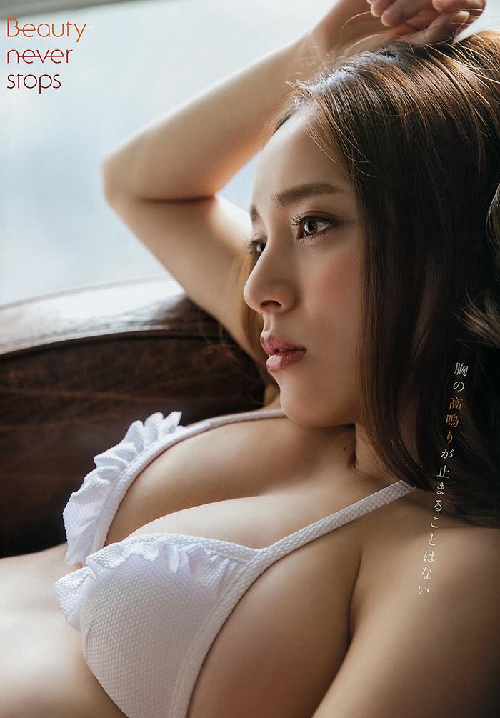 都丸紗也華 画像 5