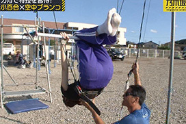 乃木坂・井上小百合が空中ブランコでケツ祭り