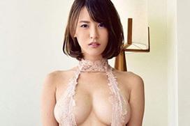 美人お姉さんが胸押し当てて食い込みバッチリ見せてくれてる奈月セナのイメージえっろww