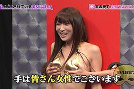 関西でAV女優・神咲詩織の乳揉みなど今週のお宝