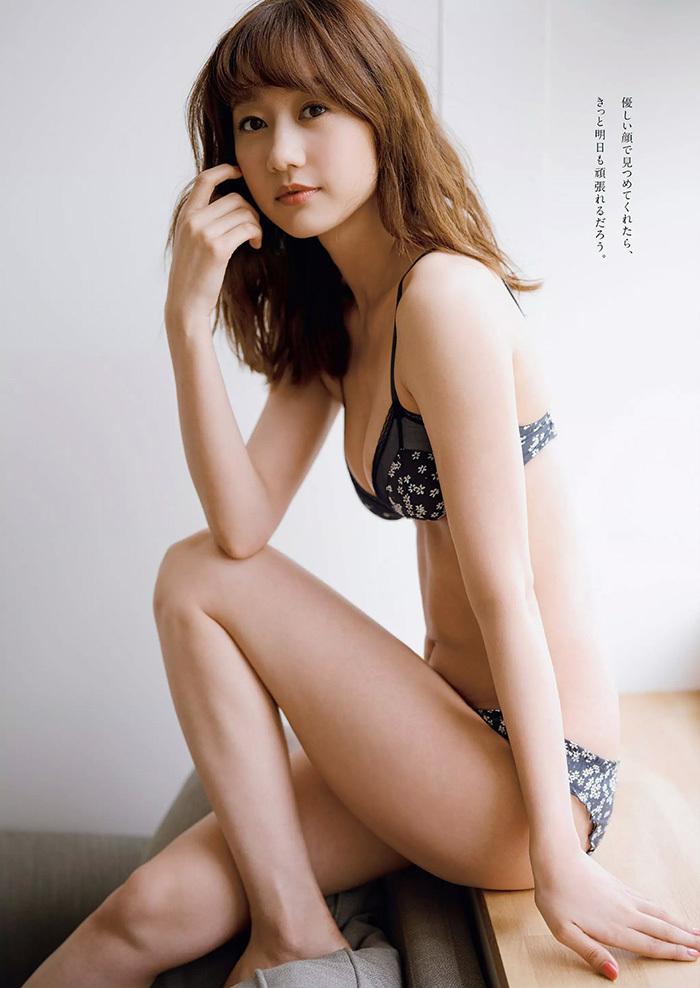 高田秋 画像 6