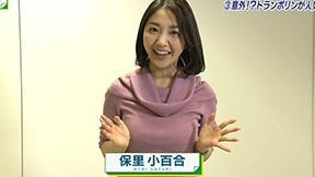 九州に尻が凄いアナがいる part3