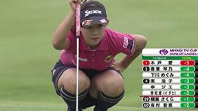 女子ゴルファーのあざといパンチラをご覧ください・・・