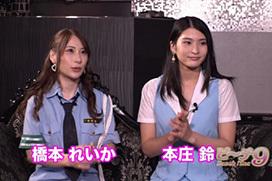 噂の大型新人のAV女優・本庄鈴がテレビ出てる