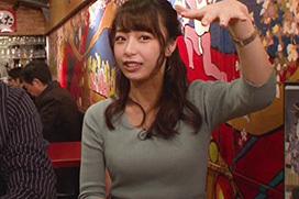 宇垣美里アナが居酒屋で見せたニット巨乳