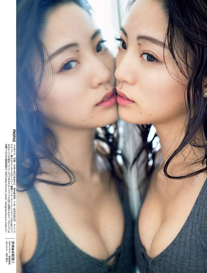 志田友美 画像 8