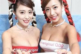 橋本梨菜&森咲智美「コンドーム、ちゃんと着けてね」