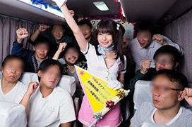 レジェンドAV女優つぼみ、ガチ熱烈ファン8名連れて中出しバスツアー開催で犯されまくるww