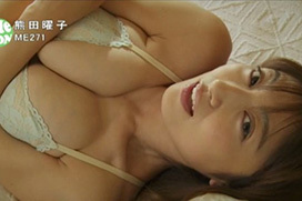 出産しても巨乳は健在の熊田曜子(34)