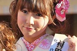 人気AV女優・三上悠亜さん、うっかり本名を晒してしまう!