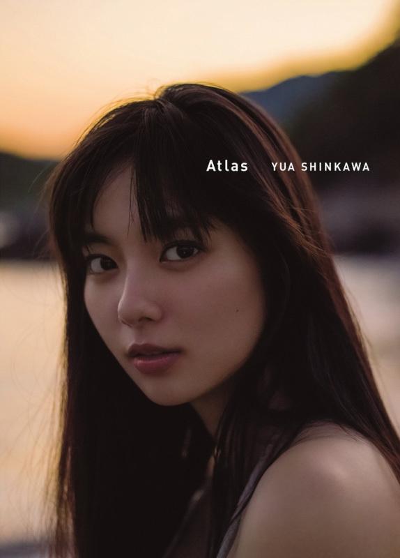 Atlas 新川優愛写真集
