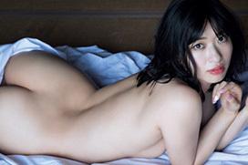 【セミヌード】倉持由香、全裸疑似セックスwwwwww大きなお尻を突き出しているwwwww