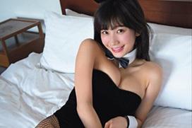 小倉優香(19)のドスケベバニーガール姿