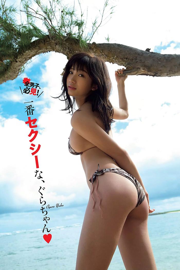 小倉優香 画像 8