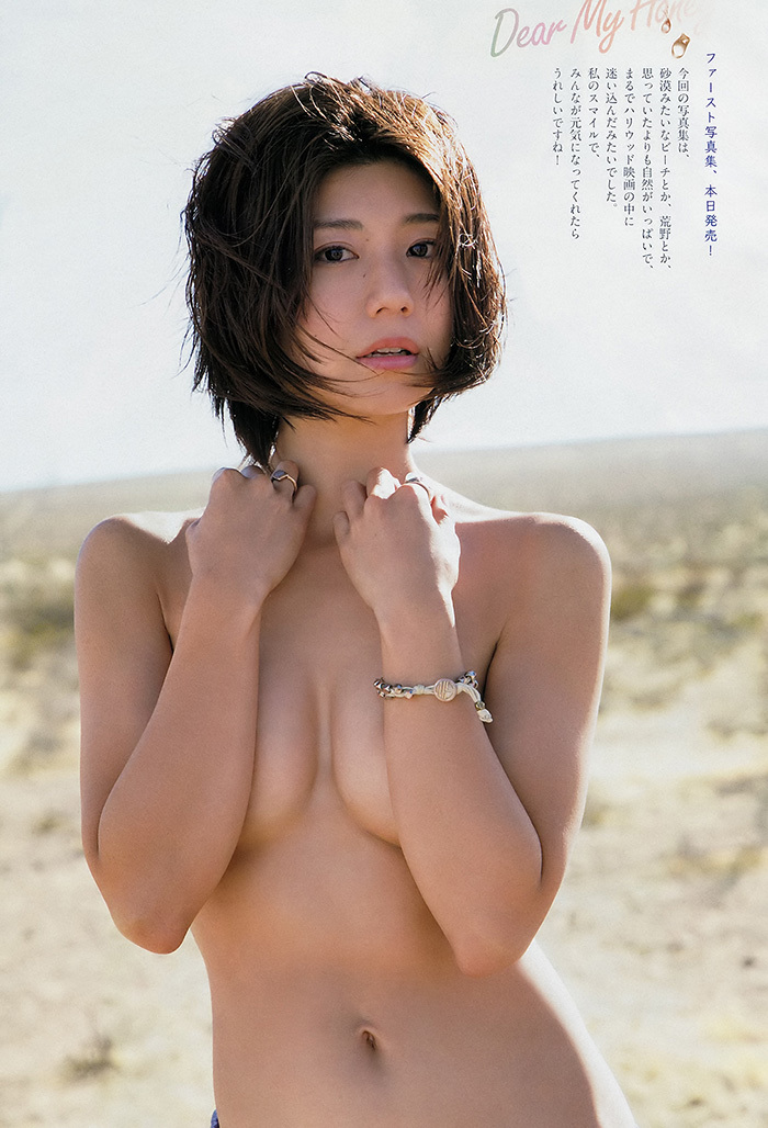 藤木由貴 画像 3