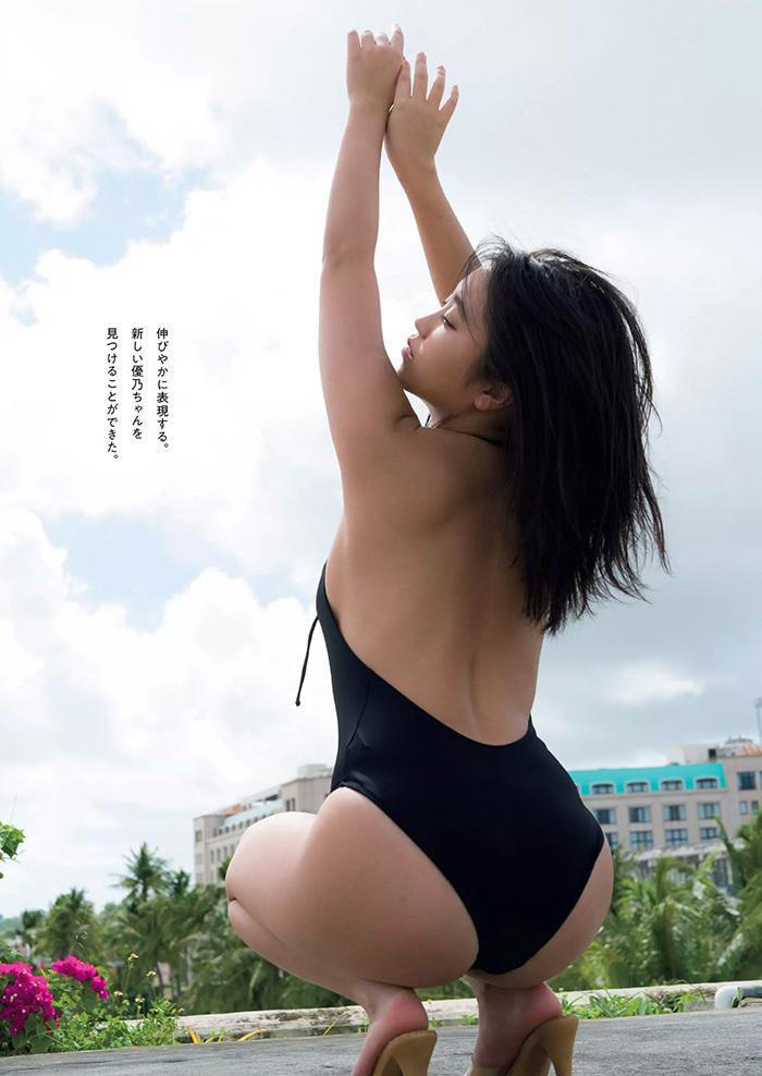 大原優乃 画像 11