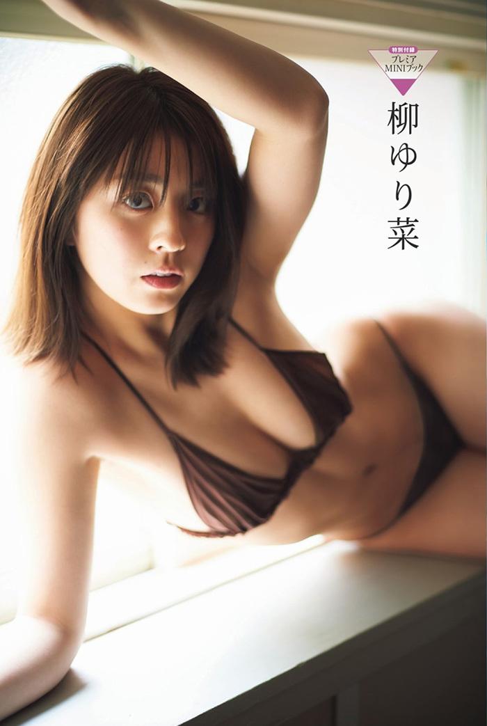 柳ゆり菜 画像 5