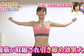 小倉優香「おっぱいぷるるん!」⇒汗だくでオカズ提供wwwwwwww(画像あり)