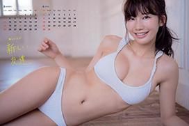 小倉優香(18)Gカップ8頭身「リアル峰不二子ボディ」のグラビアエロ画像60枚