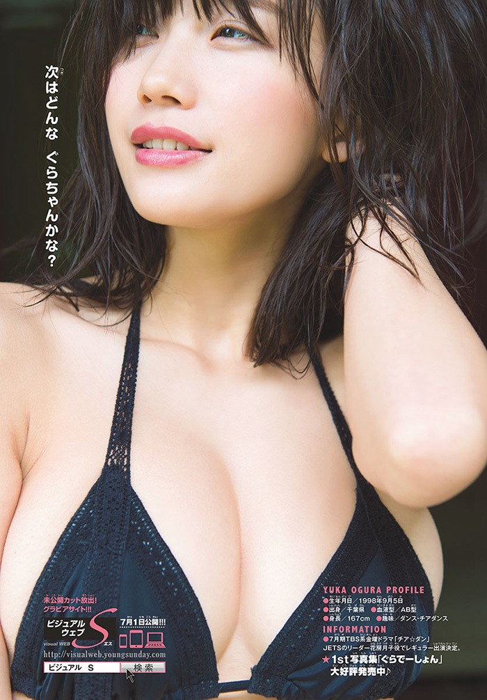 小倉優香 画像 37